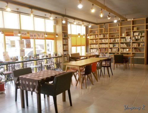 LOHAS-CAFE-1-1-3