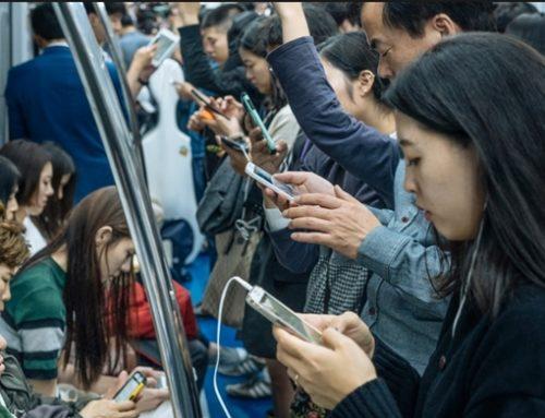 스마트폰 이용 행태에 대한 단상