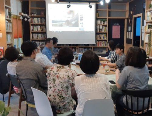 디지털 교육포럼 1월 모임